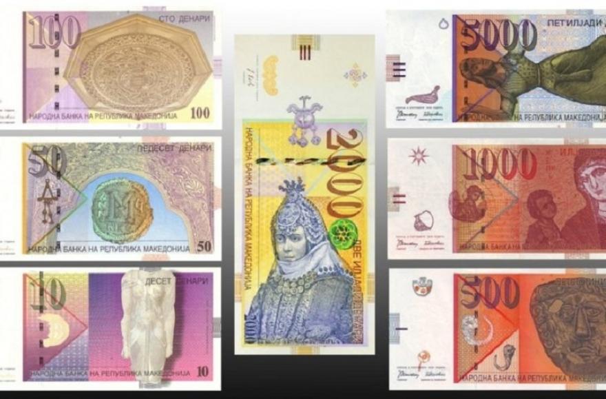 Од 15 мај во оптек влегуваат првите полимерни банкноти