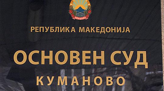 Бобан Илиќ ќе биде задржан во притвор до правосилноста на пресудата
