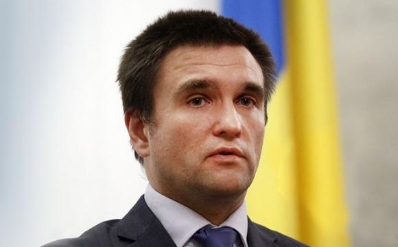 Министерот за надворешни работи на Украина во посета на Македонија
