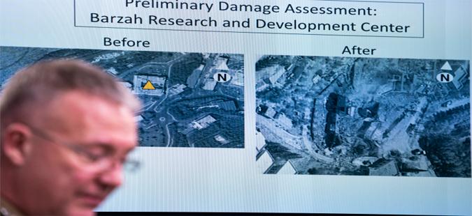 Пентагон: Уништен е најголем дел од сириското хемиско оружје