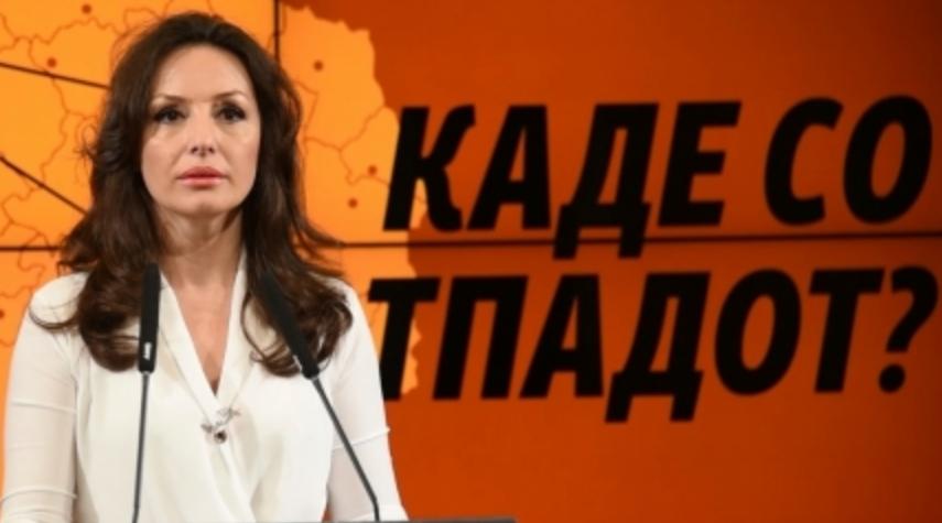 Попова: Со вакво управување на Дрисла, Скопје со сигурност ќе го дише најзагадениот воздух во државата