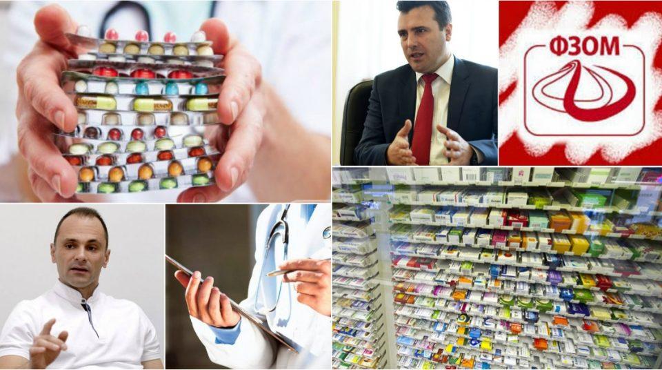 Секој месец иста мака за граѓаните: Лекови на рецепт нема, надлежните молчат