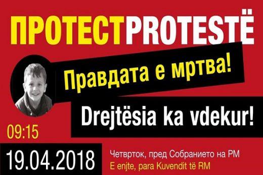 Протест за малиот Алмир пред пратениците и Могерини