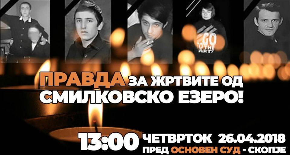 """""""Правда за жртвите од Смилковско езеро""""- најавен протест за утре во 13 часот"""
