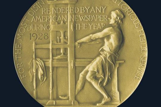 Во Њујорк доделување на Пулицеровата награда