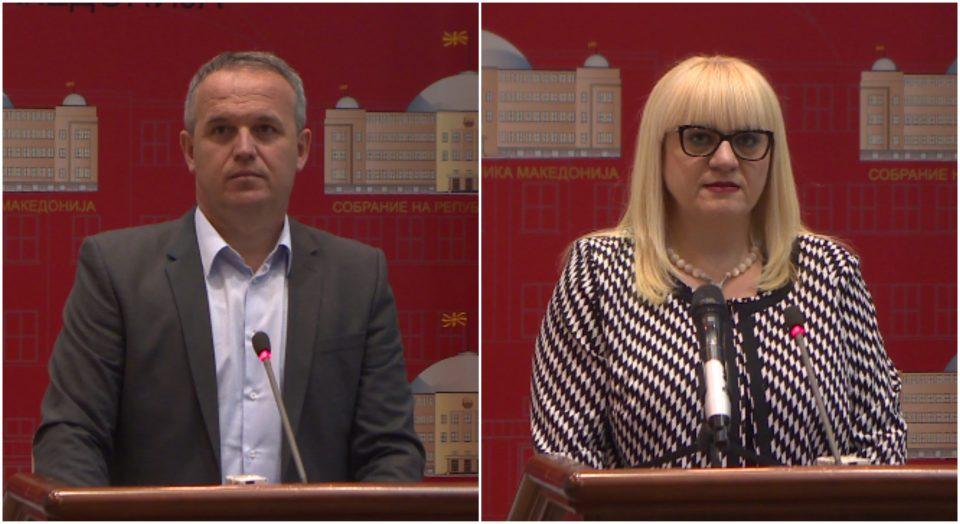 ВМРО-ДПМНЕ поднесе 17 амандмани за законот за високо образование, Дескоска вели дека дел од нив се неисправни