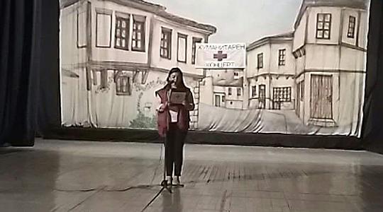 """Хуманитарен концерт """"Разиграни ноти"""" во Кичево"""