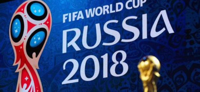 Тројни контроли на натпреварите од СП 2018