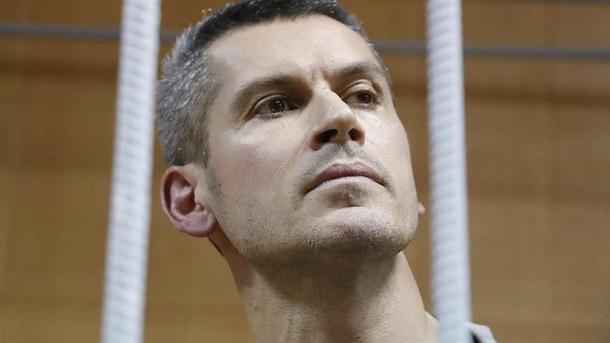 Уапсен еден од најбогатите луѓе во Русија поради проневера на 35 милиони долари