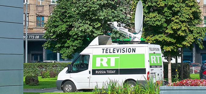 Британската Канцеларија за комуникација отвори седум истраги за известувањето на Раша тудеј