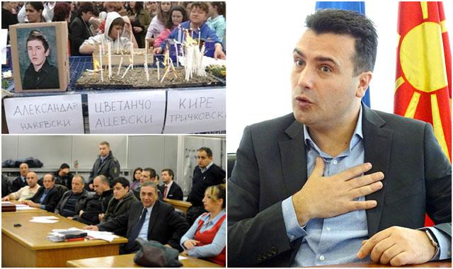 ВМРО-ДПМНЕ: Правдата за семејствата на ликвидираните момчиња кај Смилковско е поважна од коалицијата на Заев со ДУИ