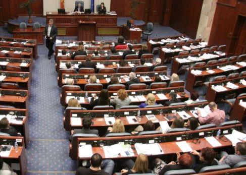 Измени на Изборниот законик и избор на гувернер на НБРМ и директор на ОТА на пленарната седница