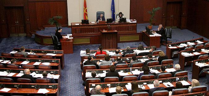 Околу 40 закони го поминаа првото читање, ВМРО-ДПМНЕ не дојде во Собранието