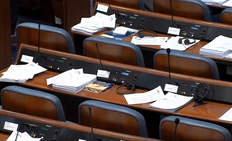 Реформските закони пред пратениците