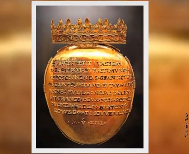 Пронајдено украденото срце на француска кралица од 16 век