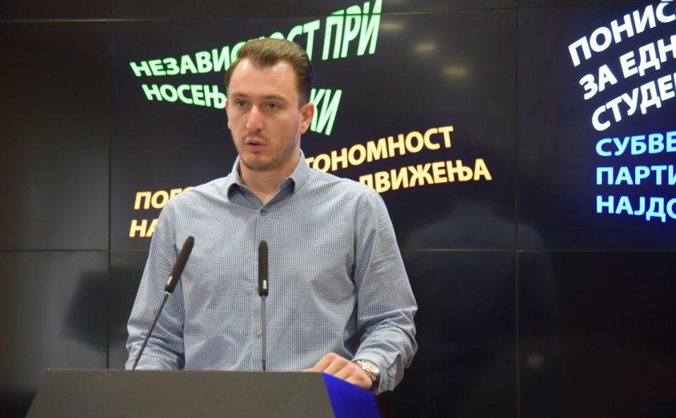 Андоновски: Студентите не се приоритет на владата на СДСМ, законот за високо образование е рестриктивен и недемократски