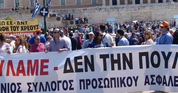 Вработените во грчката електродистрибуција го прекинаа штрајкот