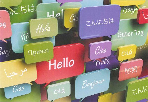 Топ 10 листа: Ова се најсекси странски јазици во светот