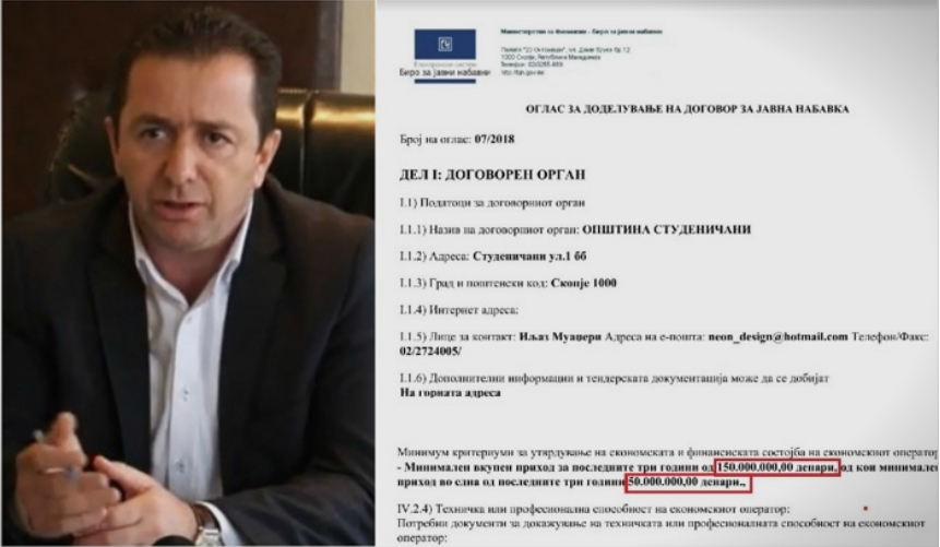 Скандал во Студеничани: Се мести тендер од 100.000 евра