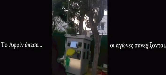 Анархисти го нападнаа турскиот конзулат во Атина