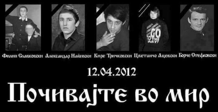 Шест години од масакрот кај Смилковско езеро- монструмите на слобода, болка и немир кај семејствата на загинатите