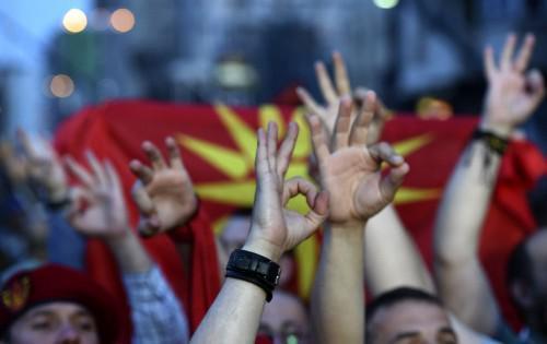 УМС на ВМРО-ДПМНЕ го промовираше тимот за пресврт во младинската политика
