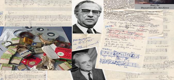 Промоција на каталог за мелограмите од легатот на Васил Хаџиманов