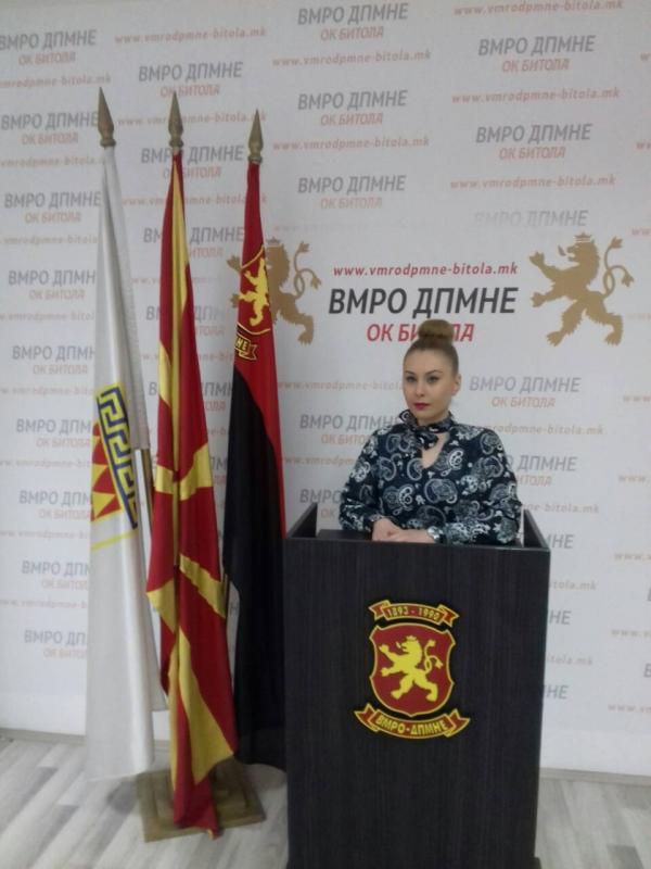 ВМРО-ДПМНЕ Битола: Притисоците и дискриминацијата во РЕК Битола продолжуваат