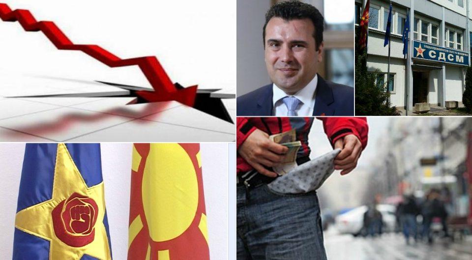 ВМРО –ДПМНЕ: Индустријата тоне, а Македонија со СДСМ извезува корона