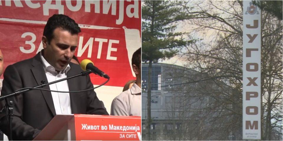 Зборот е збор, лагата е лага: Заев вети дека Југохром ќе почне со работа најдоцна до април, сега велат дека не може да се дадат рокови