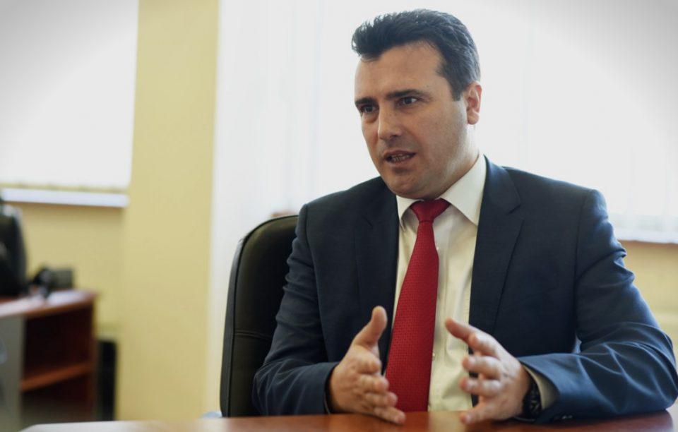 Oткако Заев е премиер, бизнисите на неговото семејство енормно растат