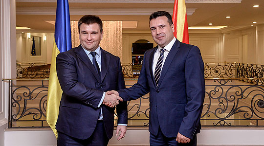 Заев-Климкин: Има интерес за продлабочување на односите меѓу Македонија и Украина