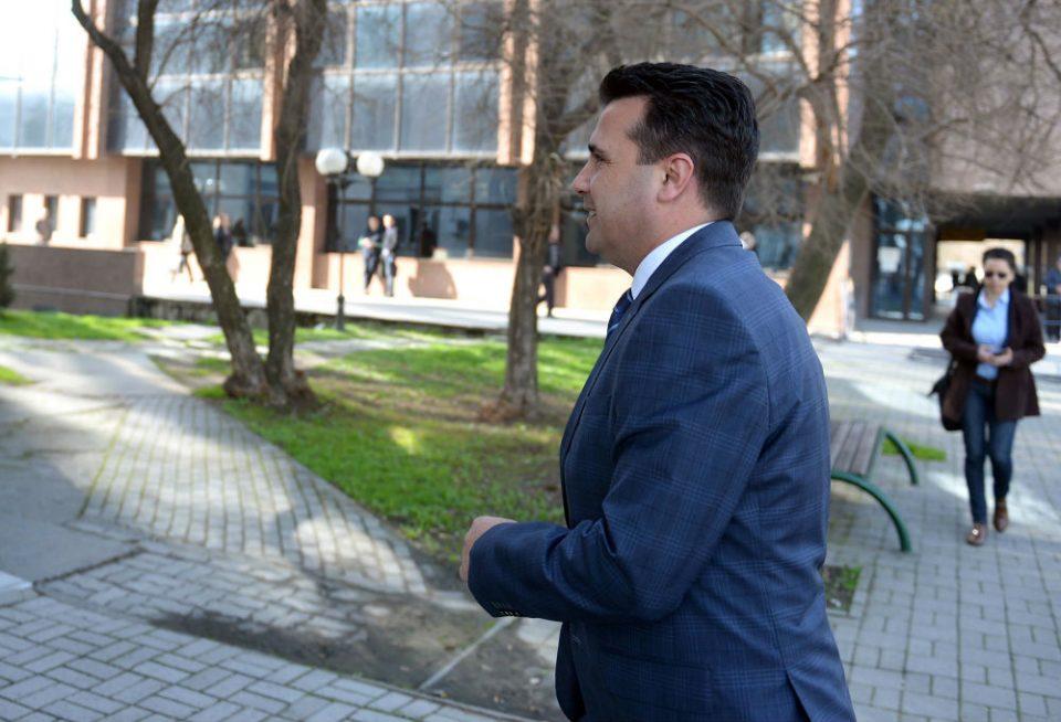 """""""Поткуп"""" продолжува на 7 мај, во судот пуштена целата снимка"""