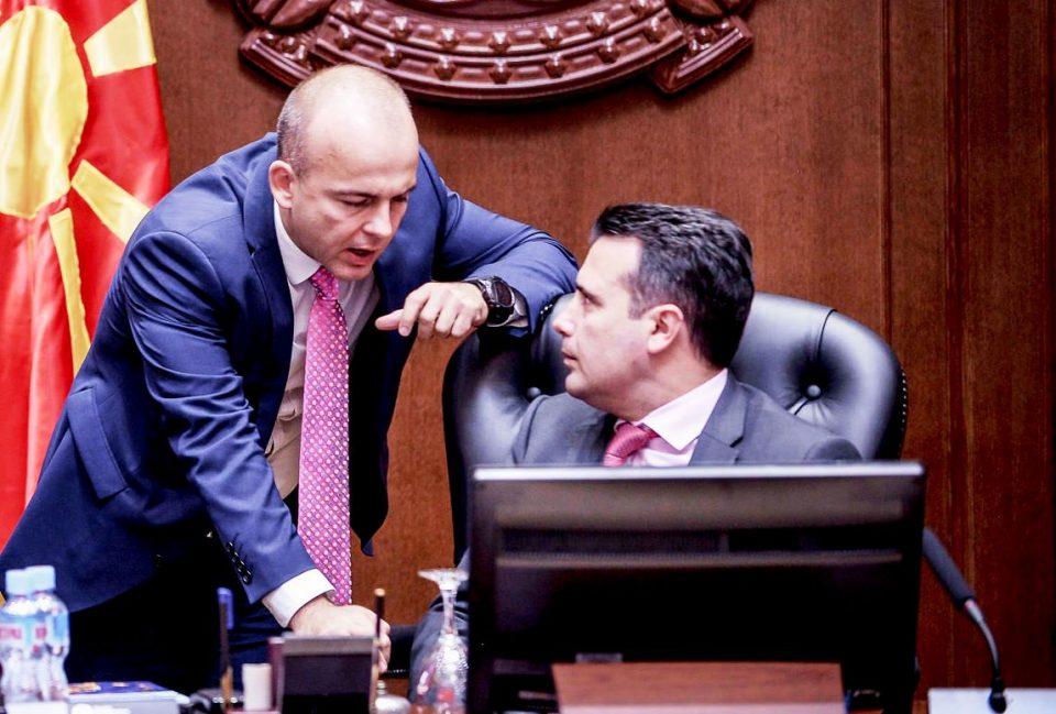 Државата се задолжила повеќе отколку што вратила: Нето долгот на Македонија за само 8 месеци зголемен за 200 милиони евра