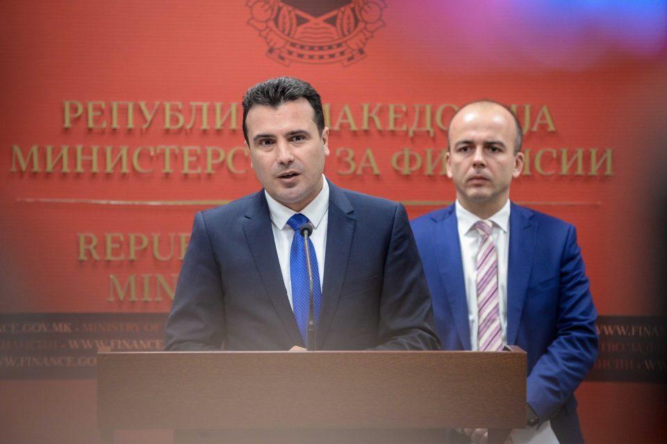 Економско фијаско: Пад на проектираниот раст на БДП од 3,2 на 2,3 проценти, Македонија со најлоша прогноза од земјите на Западен Балкан
