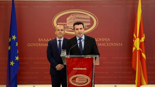 Владата денес ќе се задолжува за нови 29 милиони евра