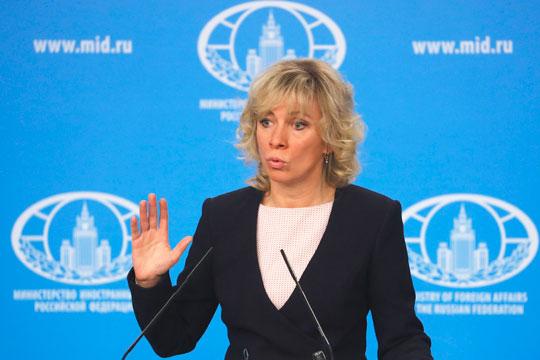 Захарова: Западот да не се меша во работата на ОПЦВ во Сирија