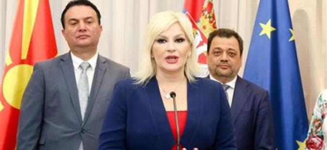 Македонија и Србија со заеднички граничен премин на Табановце