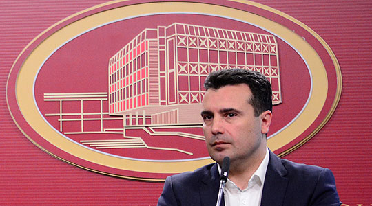 ВМРО-ДПМНЕ: СДСМ ја погази демократијата во Македонија, а Заев пак ги излажа граѓаните и го погази ветувањето за задолжителен референдум
