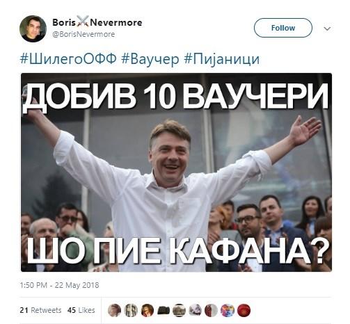 """""""Со флаша под рака до ваучер без мака""""- Твитер полуде за ваучерите на Шилегов (ФОТО)"""