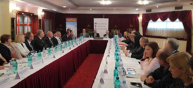 Состанок на Европската банкарска федерација во Скопје