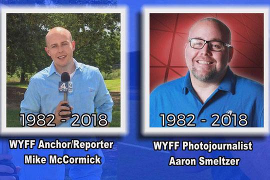 Новинар и снимател загинаа од урнато дрво додека известуваа за последици од бура