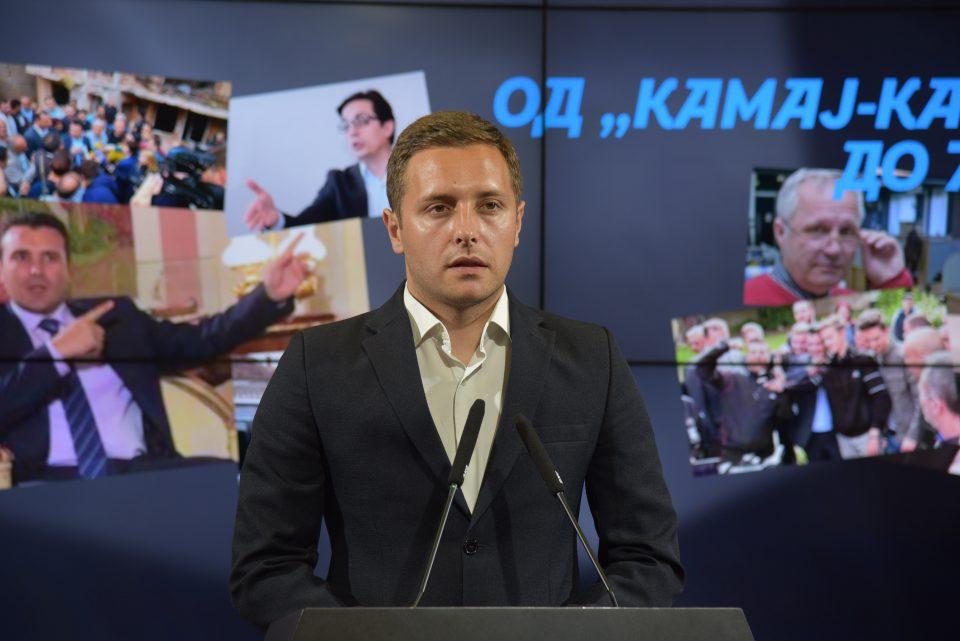 Арсовски: СДСМ и Заев на полицајците гледаа како на убијци, ги навредуваа, омаловажуваа и им посакуваа смрт, а денеска им организираа прослава
