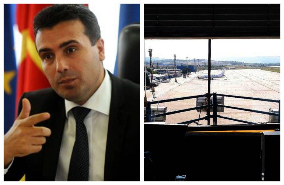 Нови 6 советници во администрацијата на Заев: Контрола на летање ќе вработува со било какво образование, плата од 41.000 до 56.000 денари