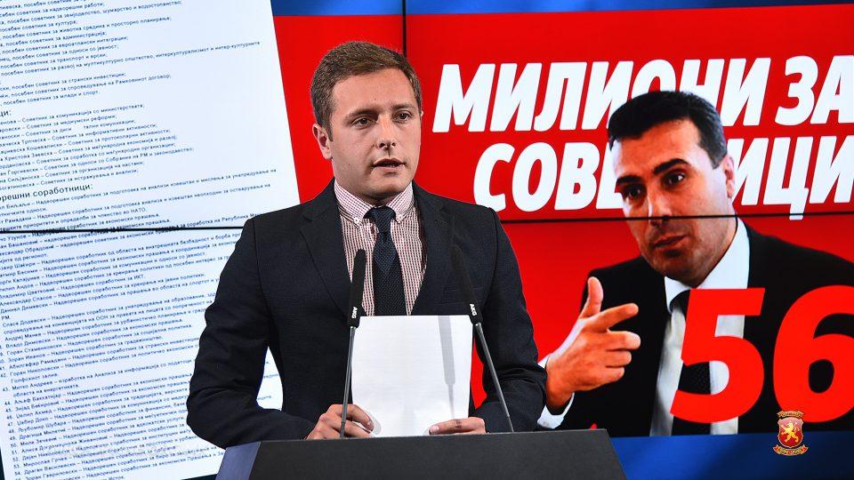Арсовски: Владата на СДСМ не треба да глуми опозиција и да ја дефокусира јавноста- Не е точно дека Груевски како премиер имал ангажирано 92 советници