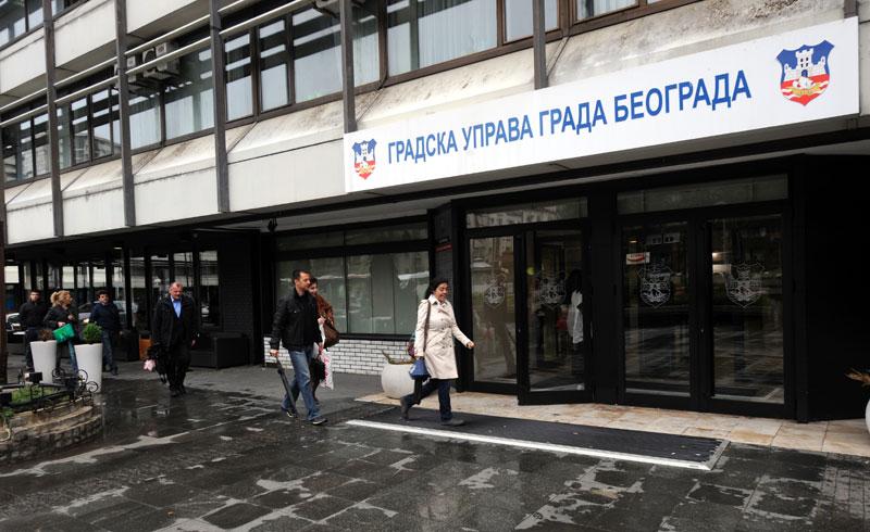 Дојава за бомба во Белград: Евакуирани 100 вработени во Градската управа