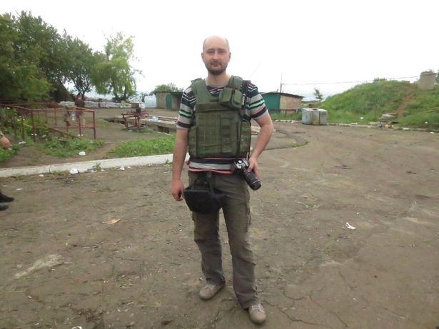 Руски новинар убиен во Киев