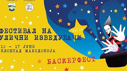 """Почнува """"Баскерфест"""" во Скопје"""