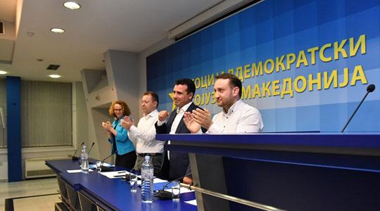 ЦО на СДСМ со поддршка на Заев да носи одлуки за спорот со името