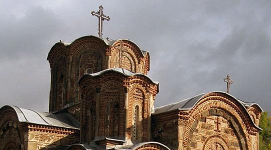 Денеска е Св. маченички Агапија, Ирина и Хиона